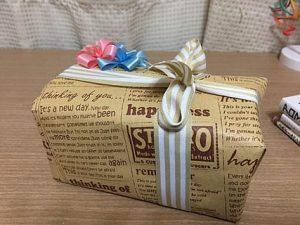 Envolturas de regalo recicladas